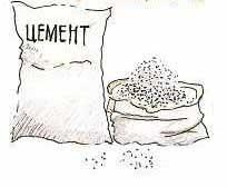 cement-dlya-fundamenta
