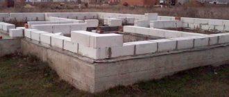 fundament-svoimi-rukami-pod-dom-iz-penoblokov