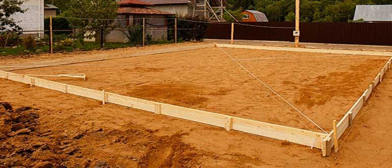 fundamentnaya-podushka-dlya-plity-fundamenta
