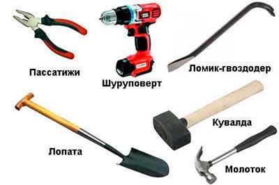 instrumenty-dlya-lentochnogo-fundamenta