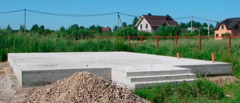 tolshchina-plity-fundamenta-pod-gazobetonnyy-dom