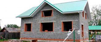 fundament-pod-keramzitobetonnyy-dom