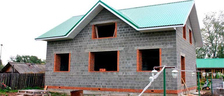 Чертежи монолитных домов из керамзитобетона купить плитку на бетон