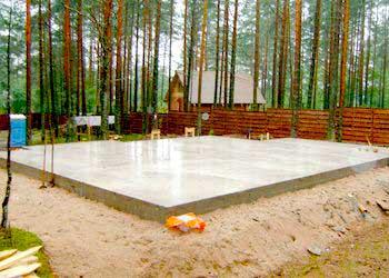 raschet-betonnoy-plity-kalkulyator