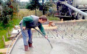 raschet-vesa-betonnoy-plity-kalkulyator