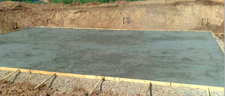 betonnaya-podgotovka-pod-fundament