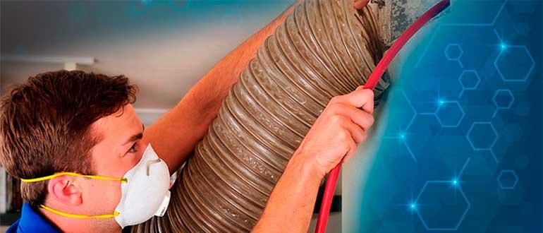 tehnicheskoe-obsluzhivanie-sistem-ventilyatsii